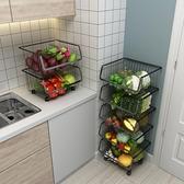 廚房收納架黑色款廚房置物架家用落地多層收納架放菜架蔬菜架籃子儲物架 歐亞時尚