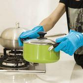 【矽膠隔熱手套1入 CA205】NO135烘焙用品【八八八】e網購