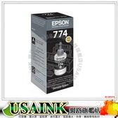 USAINK★EPSON T7741 / T774100 黑色原廠墨水 適用:M105 / M200 / M205 / L605 / L655 / L1455