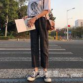 夏季韓版潮寬鬆百搭ulzzang原宿風bf格子休閒褲直筒哈倫褲女學生 艾莎嚴選
