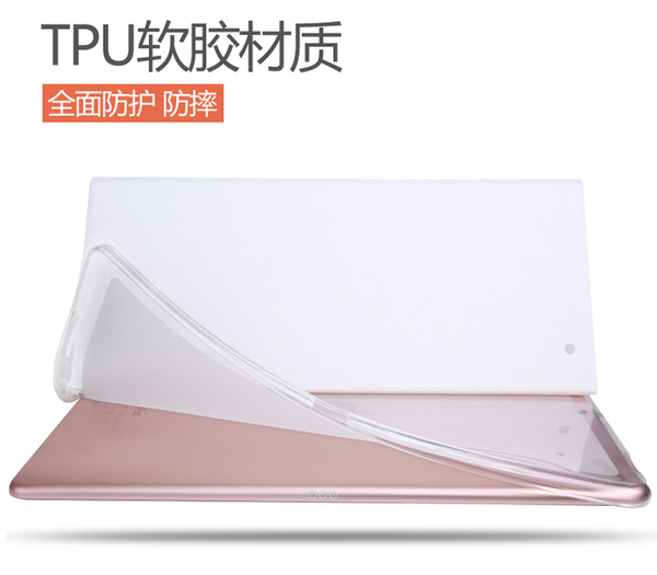 iPad Pro 10.5 平板皮套 卡通彩繪 支架 平板電腦保護殼 全包軟內殼皮套 防摔保護套 iPad Air 2019 Air3