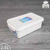 聯府零下30°C冷涷保鮮盒2.5L瀝水保鮮盒副食品保存盒KF025-大廚師百貨