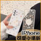 日韓透明|蘋果 i11 12 Pro max XR XSmax i7 i8 Plus SE2 小清新花朵 透明殼 氣囊支架 手機殼 碎花防摔殼