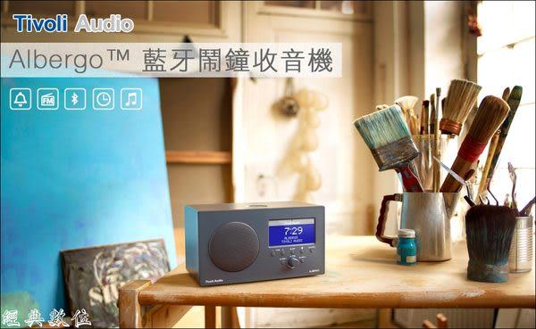 經典數位~Tivoli Audio Albergo 復古 工業 時間顯示無線藍芽收音機 支援電腦/手機外接音源