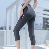 內搭褲 冰絲鯊魚打底褲女外穿夏季薄款緊身提臀七分褲九分五分瑜伽芭比褲【八折搶購】