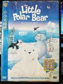 影音專賣店-P03-549-正版DVD-動畫【小小北極熊 國英語】-