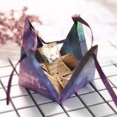 結婚用品喜糖盒子創意結婚浪漫包裝盒子