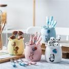 創意家用動物水果叉陶瓷不繡鋼可愛小叉子點心叉甜品叉筒套裝免運 瑪奇哈朵