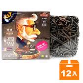 食養蔬菜手工麵-竹炭250g(12入)/箱
