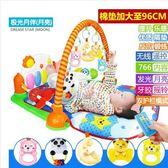 嬰兒玩具新生手搖鈴早教LVV1887【KIKIKOKO】