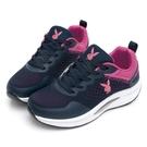 PLAYBOY 輕量飛織 足弓氣墊休閒鞋-藍桃(Y7237)