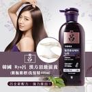 韓國Ryo呂 漢方頂級滋養(紫瓶紫標)洗髮精400ml