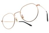 NINE ACCORD 光學眼鏡 NICRO ALICE C05 (玫瑰金) 韓系時尚細圓框款 平光鏡框 # 金橘眼鏡