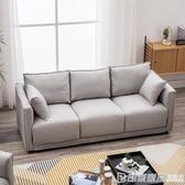 北歐現代簡約沙發小戶型布藝拆洗家庭店鋪咖啡雙人三人小公寓沙發  印象家品