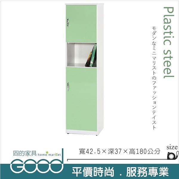 《固的家具GOOD》115-06-AX (塑鋼材質)1.4尺二門中空高鞋櫃-綠/白色