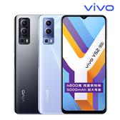 【送空壓殼+滿版玻璃保貼-內附保護套+保貼】vivo Y52 5G (4G/128G)