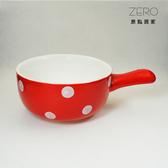 ZERO原點居家 彩色點點 單柄陶瓷小鍋 單柄圓形小醬料碟 單柄小菜盤 80ml(多色任選)