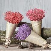 滿天星干花小花束裝飾真花擺件網紅ins天然永生花擺設教師節禮物 台北日光