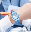 兒童手錶男孩防水防摔男童小學生10歲12可愛女孩女童指針式石英錶 3C優購