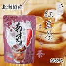 日本 健茶館 北海道紅豆茶 (18袋入) 108g 茶包 紅豆 紅豆茶 沖泡 沖泡茶飲