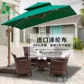 精歐戶外庭院花園遮陽傘3米 室外大型擺攤羅馬傘休閒沙灘大太陽傘igo  莉卡嚴選