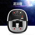zy-828新款全自動按摩洗腳盆 Eb8443『伊人雅舍』