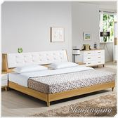 【水晶晶家具/傢俱首選】寶格麗6呎木紋白皮面床箱式加大雙人床架 HT8119-5