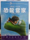 挖寶二手片-B30-050-正版DVD【恐龍當家/迪士尼】-卡通動畫-國英語發音