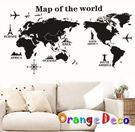 壁貼【橘果設計】世界地圖 DIY組合壁貼...