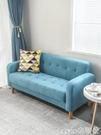 熱賣雙人沙發小戶型臥室房間客廳網紅租房兩人現代簡約小型位沙發LX coco