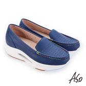 A.S.O 超能力氣墊系列 機能休閒鞋 深藍