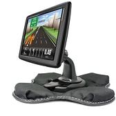GARMIN 57 52 51 2567T 61 55 65 50 40 GPS 支架中控台免吸盤車架汽車衛星導航固定座