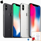 Apple蘋果 iPhone X 64GB 附發票全盒裝  IP68防水原裝手機 外觀全新 門市現貨 保固一年