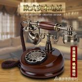歐式實木仿古老式轉盤式撥號電話酒店賓館創意復古座式有線電話機 交換禮物