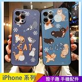 雪花貓狗 iPhone 12 mini iPhone 12 11 pro Max 手機殼 蠶絲紋路 卡通插畫 保護鏡頭 全包邊軟殼 防摔殼