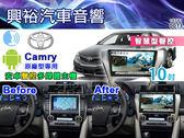 【專車專款】11~18年豐田Camry專用10吋觸控螢幕安卓聲控多媒體主機*藍芽+導航+安卓*無碟四核心