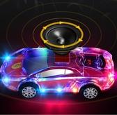藍芽喇叭 音響 汽車模型藍芽音響雙喇叭手機低音炮無線超重低音小音箱【快速出貨八折搶購】