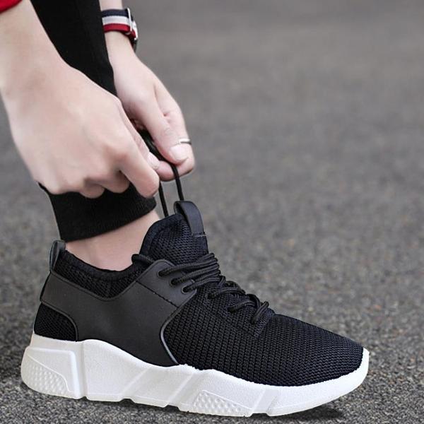 男士網面布鞋運動透氣男鞋帆布防臭休閒皮鞋跑步潮鞋韓版潮流 黛尼時尚精品