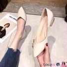 熱賣低跟鞋 單鞋女2021新款夏季淺口尖頭鞋平底鞋溫柔百搭珍珠跟低跟女鞋春季 coco