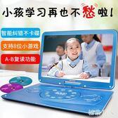 DVD碟片兒童學生小型學習英語一體讀碟高清evd小電視機網絡視頻器TA3522【極致男人】