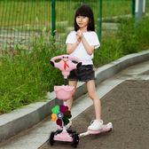 兒童滑板車剪刀四輪蛙式男孩女孩2-3-6歲8小孩搖擺劃板踏板滑滑車【七夕8.8折】