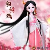 芭比娃娃換裝60厘米關節古裝公主洋娃娃玩具可愛【淘夢屋】
