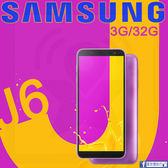 【星欣】SAMSUNG Galaxy J6 SM-J600 新機上架 5.6吋大螢幕 臉部辨識超安全 直購價