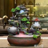 假山流水噴泉風水球招財魚缸加濕器家居室內盆景創意開業禮品擺件QM『櫻花小屋』