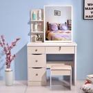 床頭櫃化妝桌梳粧檯臥室小現代簡約網紅風經...
