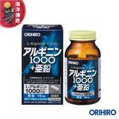 【海洋傳奇】【日本出貨】ORIHIRO 精氨酸1000+亞鉛 30日/120粒 瑪卡 增強體力