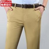 夏季 褲子男士商務西褲修身休閒褲青年韓版潮流正裝長褲 雙11低至8折