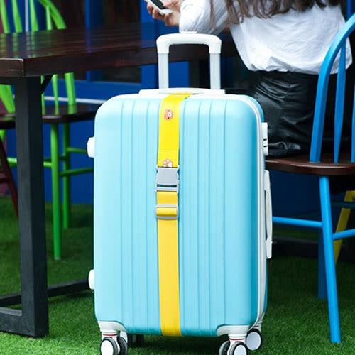 【雙11萊111免運】韓國可愛卡通旅行箱捆綁帶 行李帶 行李打包帶 拉桿箱綁帶