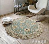 復古花紋圓形地毯 歐式臥室吊籃房間圓毯 家用電腦椅地墊·享家生活館IGO