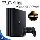 ★御玩家★現貨不必等 PS4 PRO主機 + PS4 靚影特務關鍵催化